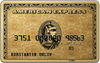 RSB American Express® Gold