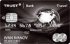 Траст Travel MasterCard World Black Edition