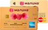 RSB Малина Gold Cards
