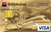 Росбанк - iGlobe VISA Gold