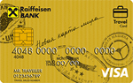 Кредитная карта Raiffeisen Visa Travel
