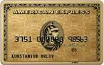 Кредитная карта RSB American Express® Gold Card